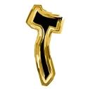 Golden letter Zain from the alphabet Hebrew. gold letter font Hanukkah. vector illustration on isolated background
