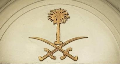 crossed swords of islam