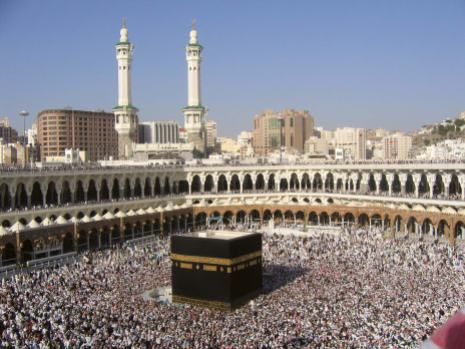 kaaba stone